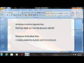 windows 7 home premium activation key how to get windows 7 home premium free