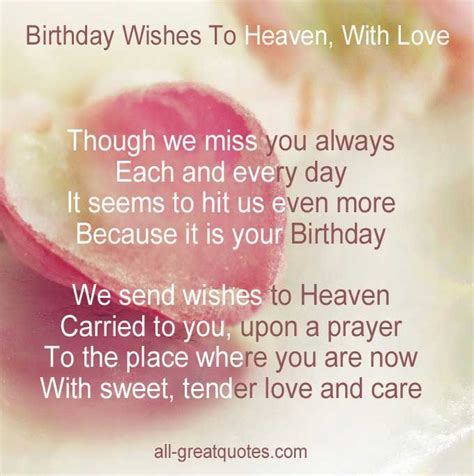 Wishing My A Happy Birthday In Heaven Sending Birthday Wishes To Heaven In Loving Memory Cards
