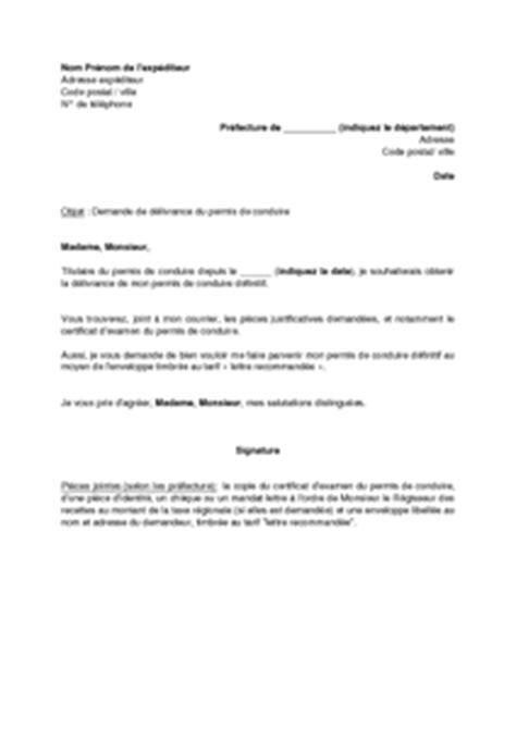 Exemple De Lettre De Demande De Nomination à Un Poste Exemple Lettre De Motivation Pour Aide Permis De Conduire