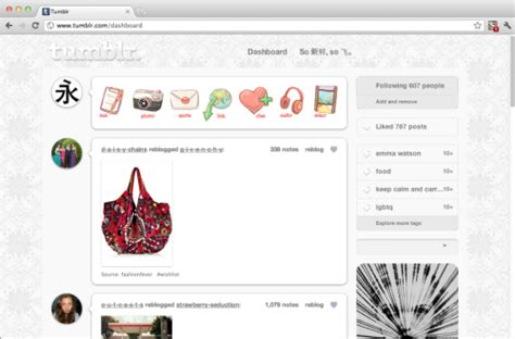 theme tumblr edit change dashboard theme tumblr