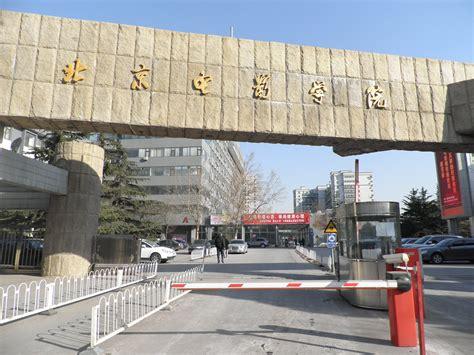 beijing film academy china beijing film academy alumni