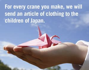 Origami Crane For Dummies - fundraiser