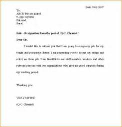 Certification Letter Of Resignation 11 Good Resignation Letter Free Sample Basic Job