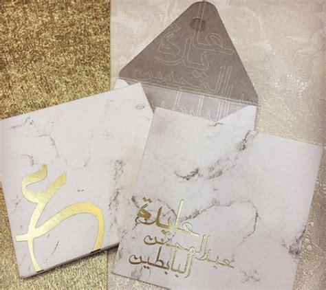 Wedding Invitation Cards Kuwait by Wedding Invitations In Kuwait Arabia Weddings