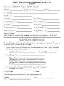 member registration form template youth registration form 2 free templates in pdf