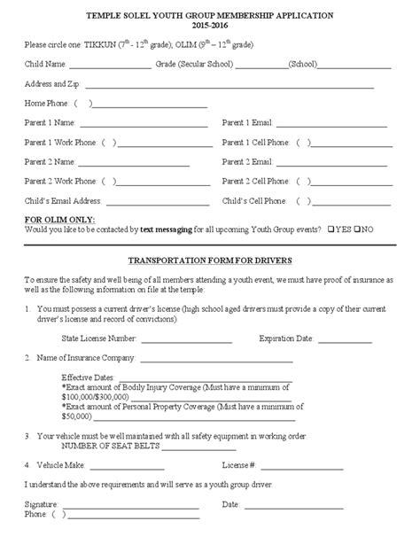 application for church membership