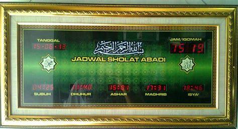Jam Digital Penunjuk Waktu Sholat 15 harga jam digital masjid jadwal waktu sholat digital abadi