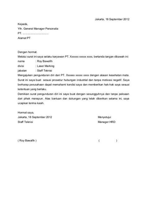 contoh surat pengunduran diri dari organisasi mahasiswa review ebooks
