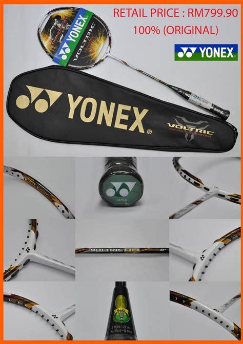 Raket Yonex Original want to sell nak jual raket used original yonex voltric 80 used woods n90 ii carigold forum