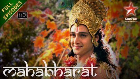 film mahabharata online mahabharat 2013 all episodes of complete series webhd