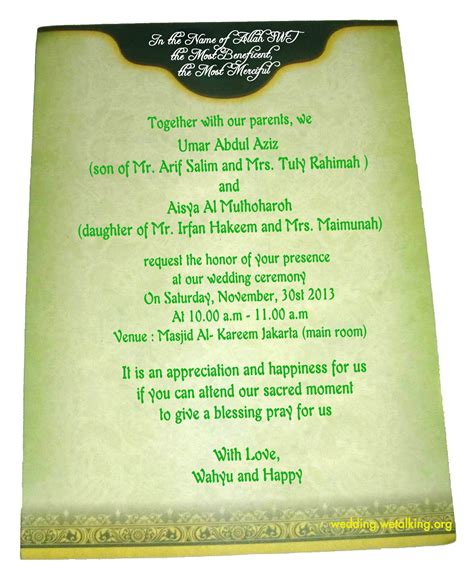 sle wedding invitation cards friends wedding invitation wording in tamil sle style by