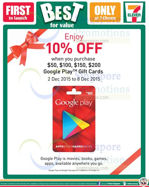 7 Eleven Gift Card - google play gift cards 10 off promo 7 eleven 2 8 dec 2015