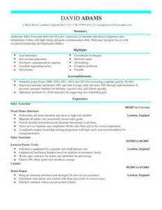 Associate sales manager all job titles all job industries finance