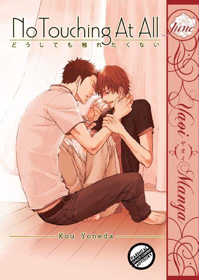 Komik A For My Prince Vol 5 Hee Eun no touching at all jun 233