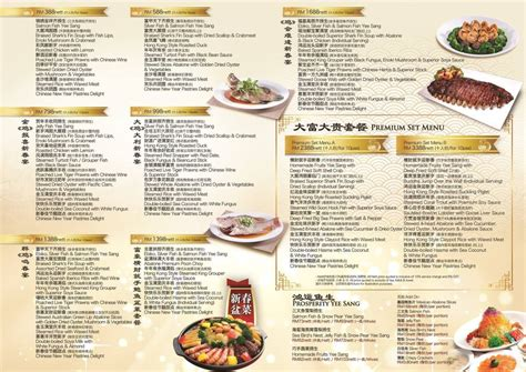 leong seafood new year menu 20 places in klang valley serving 8 course meals for cny