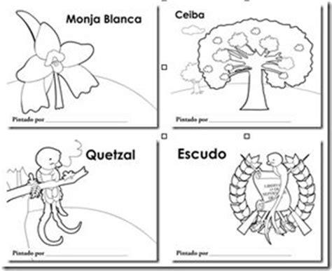 simbolos patrios del peru colouring pages page 3 s 237 mbolos patrios de guatemala guatemala pinterest