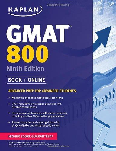 kaplan gmat math foundations books best gmat prep books for 2017 2018 best gmat books for