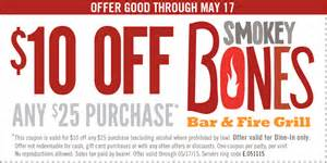 Smokey Bones Gift Card - online amazon coupons 2017 2018 best cars reviews