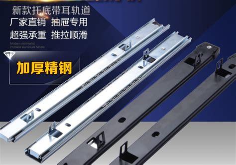 lade slide kopen wholesale goedkope ladegeleiders uit china