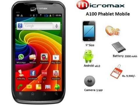 micromax pattern lock unlock software free download download latest update for micromax a100 free