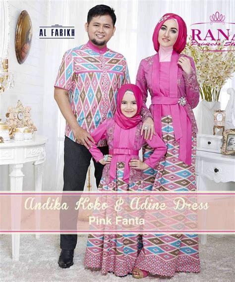 Baju Batik Murah 225 28 best sarimbit pesta keluarga images on