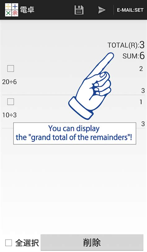 calculator with remainder division remainder calculator android apps on google play