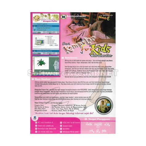 tutorial menggambar di komputer dengan ms paint kursus bamboomedia seri komputer untuk anak menggambar di