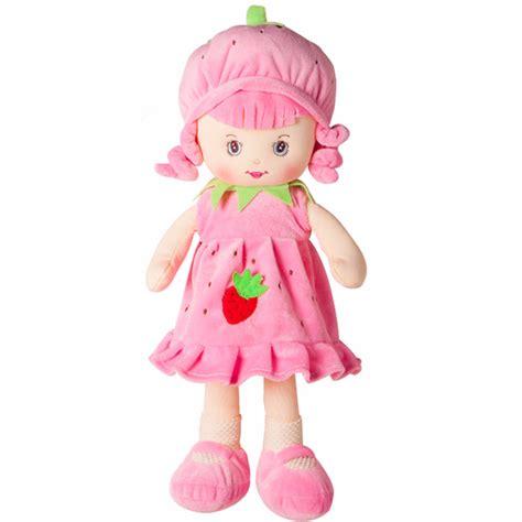 Boneka Emotion Line Doll Toys stuffed fruit dolls lovely stuffed baby doll