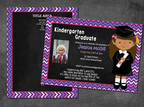 kindergarten cards template 19 graduation thank you cards free printable psd eps