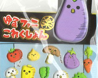 ikea the carrot and the sticker 17 best images about kawaii fun on pinterest cats