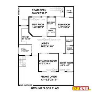 Home Maps Design 100 Square Yard India 20 X 30 Floor Plans 18 X 30 Floor Plan Home Plan And