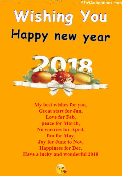 wishing you happy new year 2018 9to5animations com