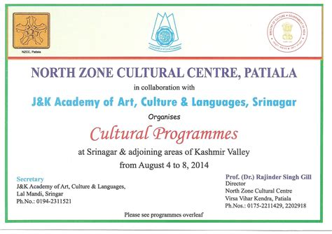 Invitation Letter Format For Cultural Event Zone Cultural Centre Cultural Program At Srinagar Jammu Kashmir
