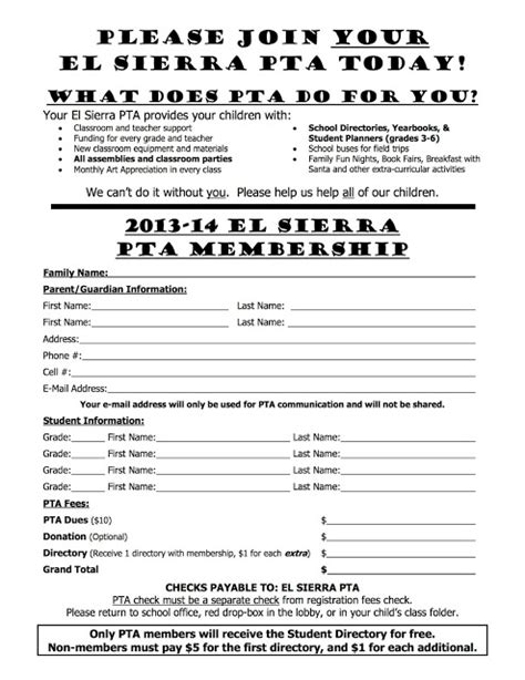 pta membership card template el pta