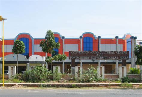 university guest house guest house pondicherry university