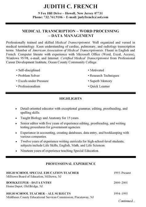 resume template for educators primary high school resume http www
