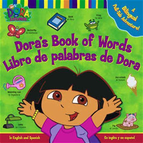 libro the search warrant dora nickelodeon dora s book of words dora the explorer book 1416901523 ebay