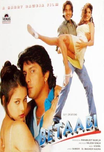 film dimas anggara full movie betaabi 1997 full movie watch online free hindilinks4u to