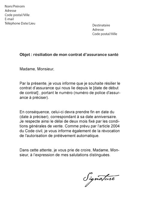 Resiliation Lettre Telephone modele lettre resiliation prevoyance document