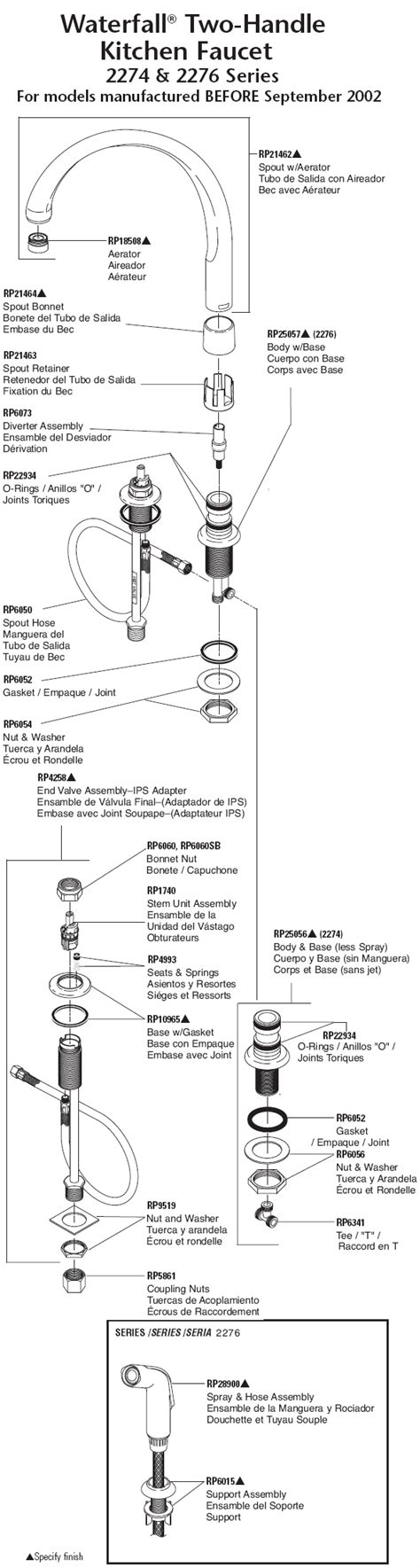 Waterfall Faucet Parts plumbingwarehouse delta kitchen faucet parts for