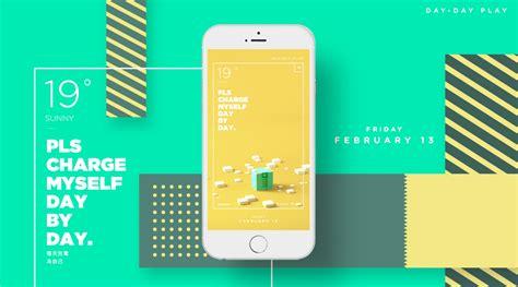 app design on behance d d play app design