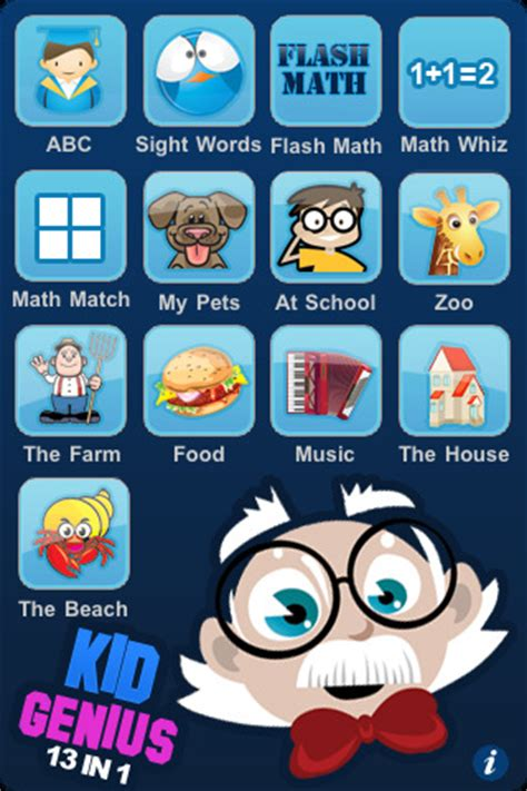 app design qualifications iphone apps 25 free educational iphone apps freebies
