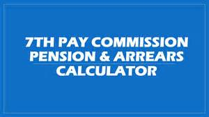 pension ips 2016 7th pay commission national anomaly committee news