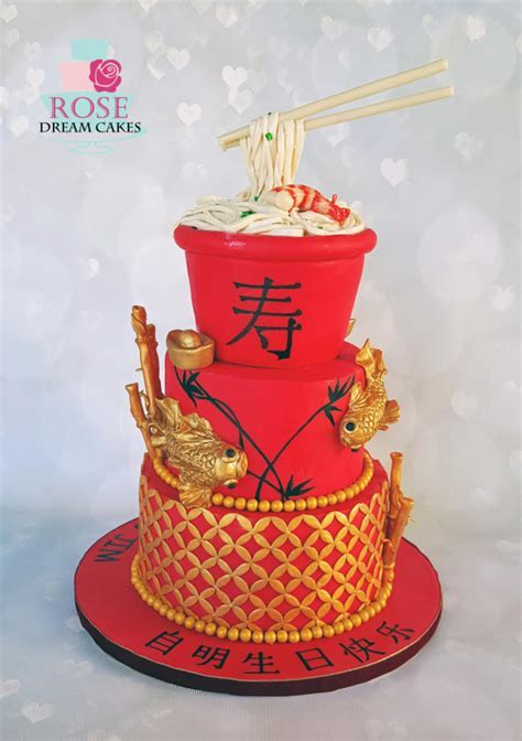 Chinese Birthday Cake   cake by Rose Dream Cakes   CakesDecor