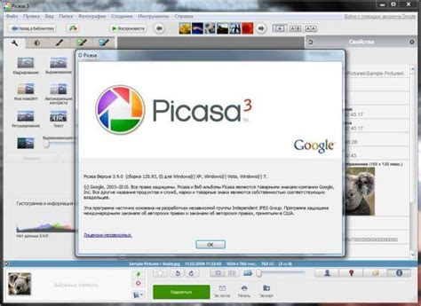 picasa apk free picasa for windows 10 version free picasa version apk free