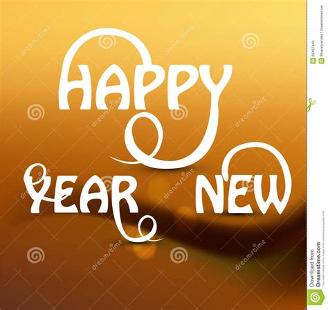 new years text happy new year stylish beautiful text design royalty free