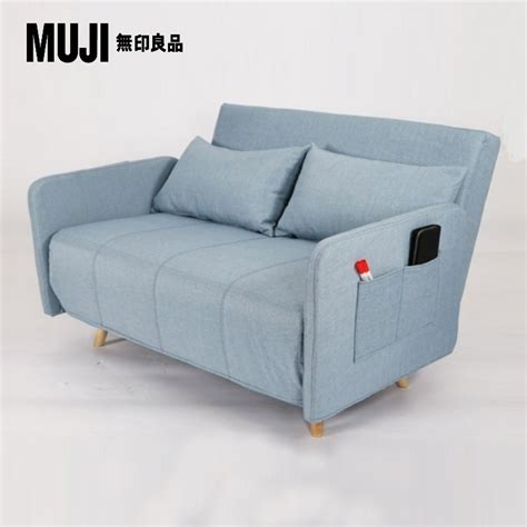 Muji Style Japan Design Simple Natural Linen Solid Wood 2 Muji Sofa Beds