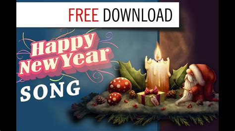 new year song royalty free new year free new year free