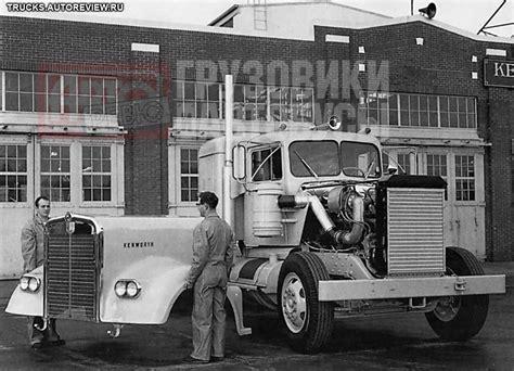 Photo On 1960 Kenworth Kenworth Factory 1960