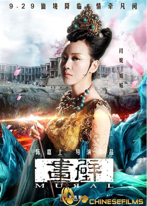 film cina mural beautiful fairies in quot the mural quot chinese films